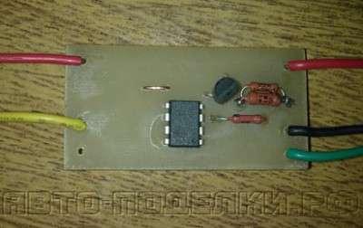 Плавное вкл\выкл для плафона в автомобиле
