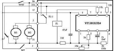 Дорабатываем реле стеклоочистителя (ВАЗ 2110)