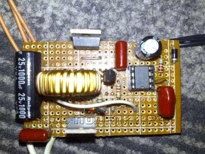 Выходная мощность (выходной ток) схемы