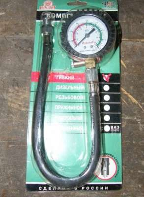 компрессометр;