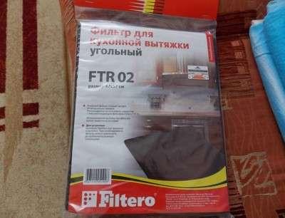 фильтр от вытяжки для кухни