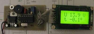 Вольтметр - термометр с системой предупреждения