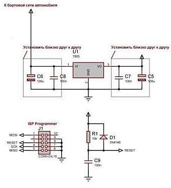 программировании микроконтроллеров и электрике.