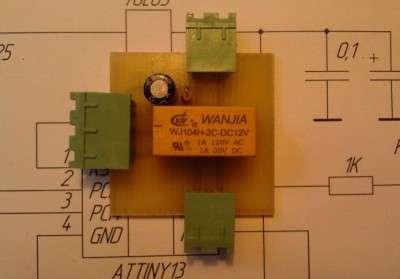 Модуль согласования с сигнализацией1