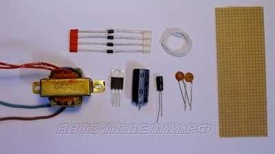 Блок питания на 12 вольт 1ампер