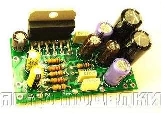 Cтерео усилитель (2 х 10 Вт) на микросхеме TDA2009
