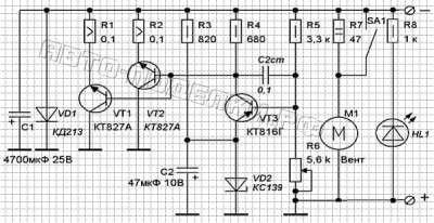 Схема тестовой нагрузки для проверки ЗУ