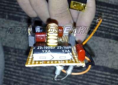 Зарядное устройство для ноутбука в автомобиль