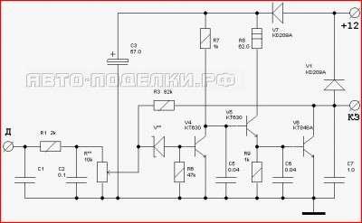 Реле включения вентилятора системы охлаждения автомобиля