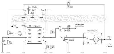 Вежливая подсветка на микропроцессоре ATtiny13