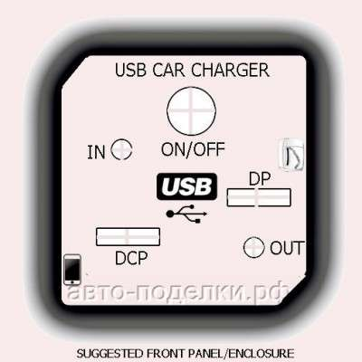 USB-Car-Charger-enclosure-construction