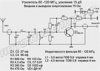 Усилитель для радио в авто схема