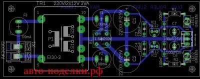 Двухполярный блок питания +/- 12В