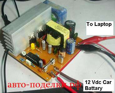 diy-notebook-powersupply-2