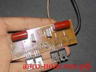 Преобразователь 12-220 вольт 300 Ватт своими руками