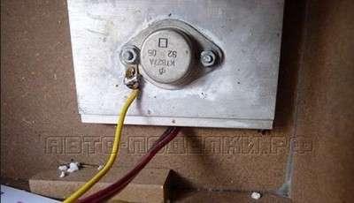 Мощное зарядное устройство до 20А.