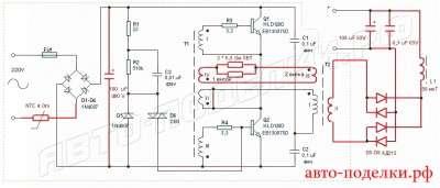 схема Зарядного устройство