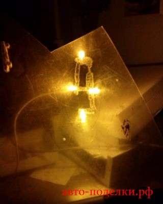 Подсветка шильдика