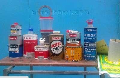 весь инструмент для покраски бампера