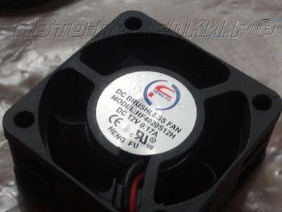 Терморегулятор для вентилятора автомобиля, автоэлектрика