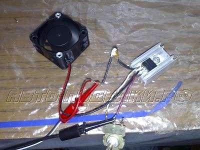 для вентилятора автомобиля, автоэлектрика