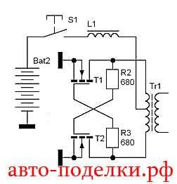 Простой преобразователь напряжения с 12в на 220в схема