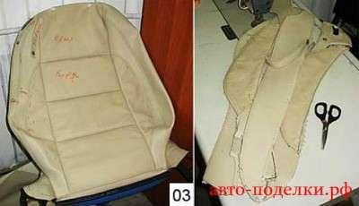 Тюнинг или перетяжка сидений своими руками