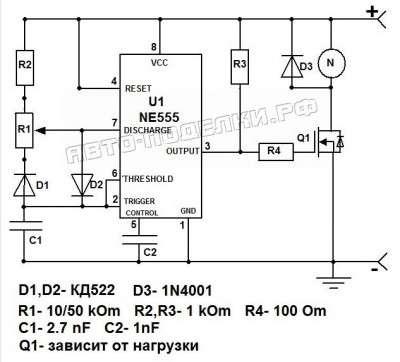 Простой Шим регулятор на NE555 схема