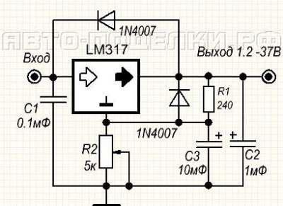 Схема простого регулятора напряжения на LM317