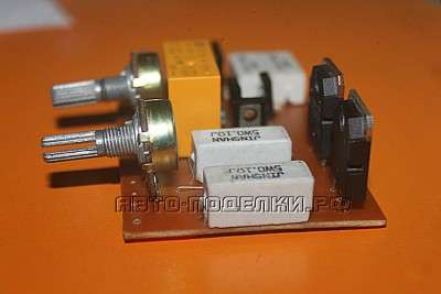 Блок управления для зарядных устройств