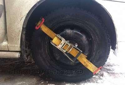 другое колесо