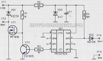 Плавный пуск-остановка вентилятора охлаждения на МК