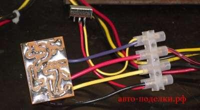 СПлавный пуск-остановка вентилятора охлаждения на МК