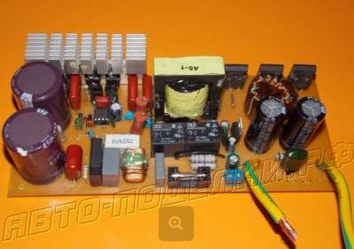 Пуско-зарядное устройство