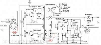 Компактное импульсное ЗУ для АКБ